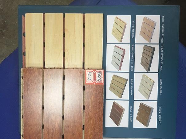 兰州木质吸音板