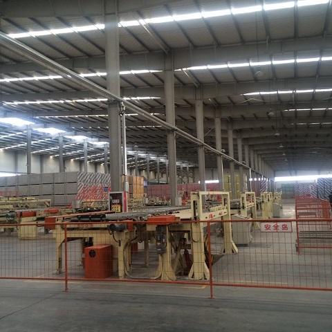 兰州泰山石膏板厂