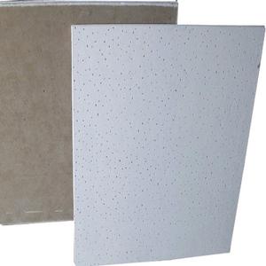 兰州矿棉板性能