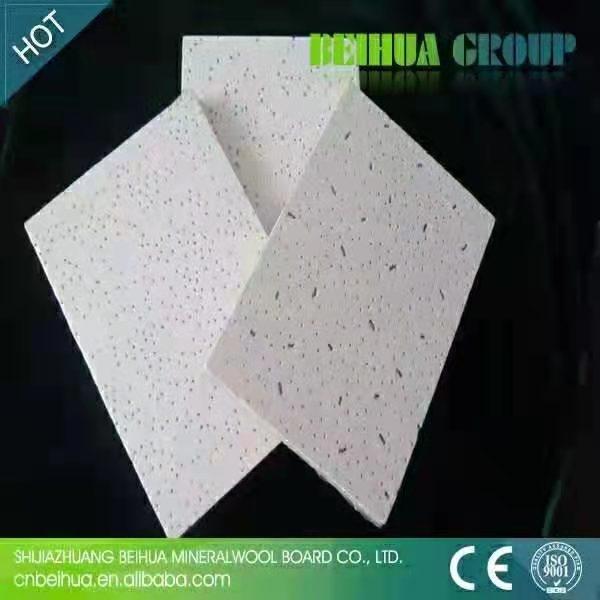 甘肃矿棉板规格